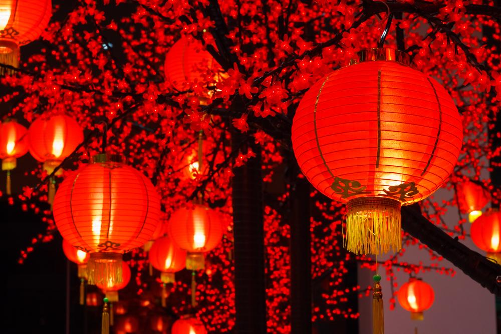 Китайский Новый год: как его встретить, чтобы поймать удачу.Вокруг Света. Украина