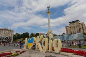 Привлекательность Киева для туристов-иностранцев удвоилась