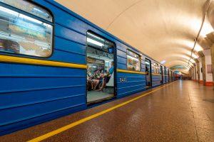 В Киеве переименовали еще одну станцию метро
