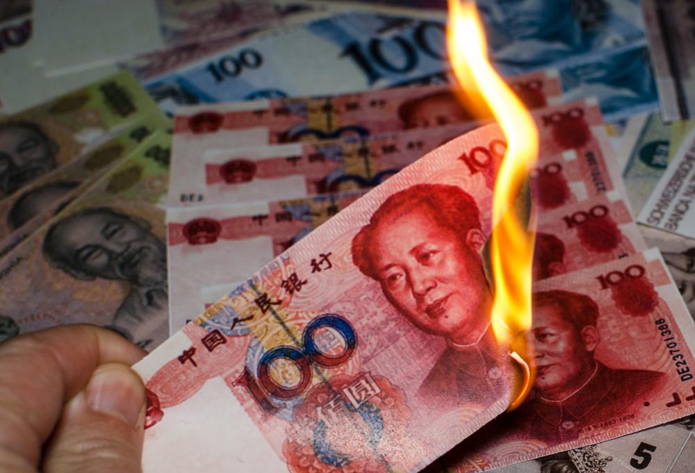 Двух китайцев наказали за то, что они на спор сожгли деньги.Вокруг Света. Украина
