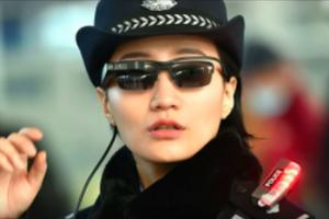 Китайская полиция использует очки для распознавания лиц