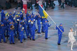 Зимние Олимпийские игры: когда выступают украинцы