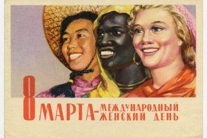 8 марта: винтажные открытки 50-70-х годов