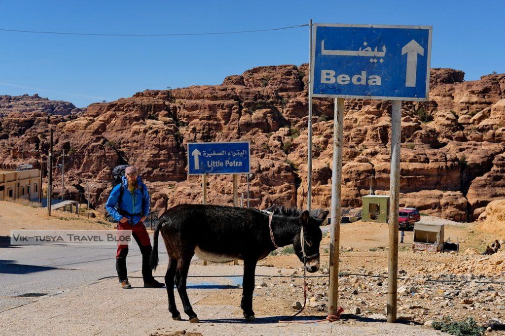 Маршрут, бюджет и малоизвестные места: как спланировать идеальное путешествие в Иорданию Маршрут, бюджет и малоизвестные места: как спланировать идеальное путешествие в Иорданию 12 9 1024x682