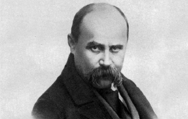 День рождения Тараса Шевченко
