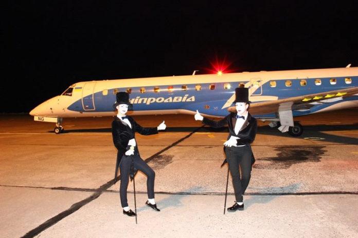 В Украине запустили самый короткий авиарейс