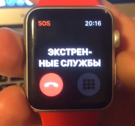 Услуга Apple Watch: ночь с полицией