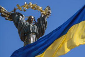 В Киеве объявили конкурс на туристический талисман города