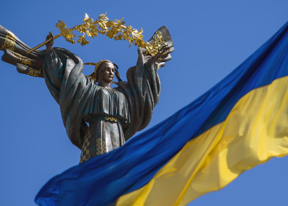 В Киеве объявили конкурс на туристический талисман города.Вокруг Света. Украина