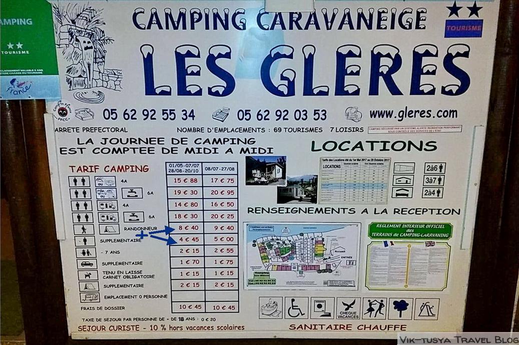 Трекинг в Пиренеях: отдых для тех, кому душно в городе Трекинг в Пиренеях: отдых для тех, кому душно в городе 11 1