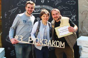 Фестиваль «С Рюкзаком»: как прошло самое большое тревел-событие года