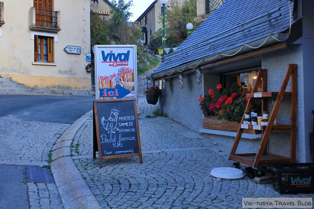 Трекинг в Пиренеях: отдых для тех, кому душно в городе Трекинг в Пиренеях: отдых для тех, кому душно в городе 28