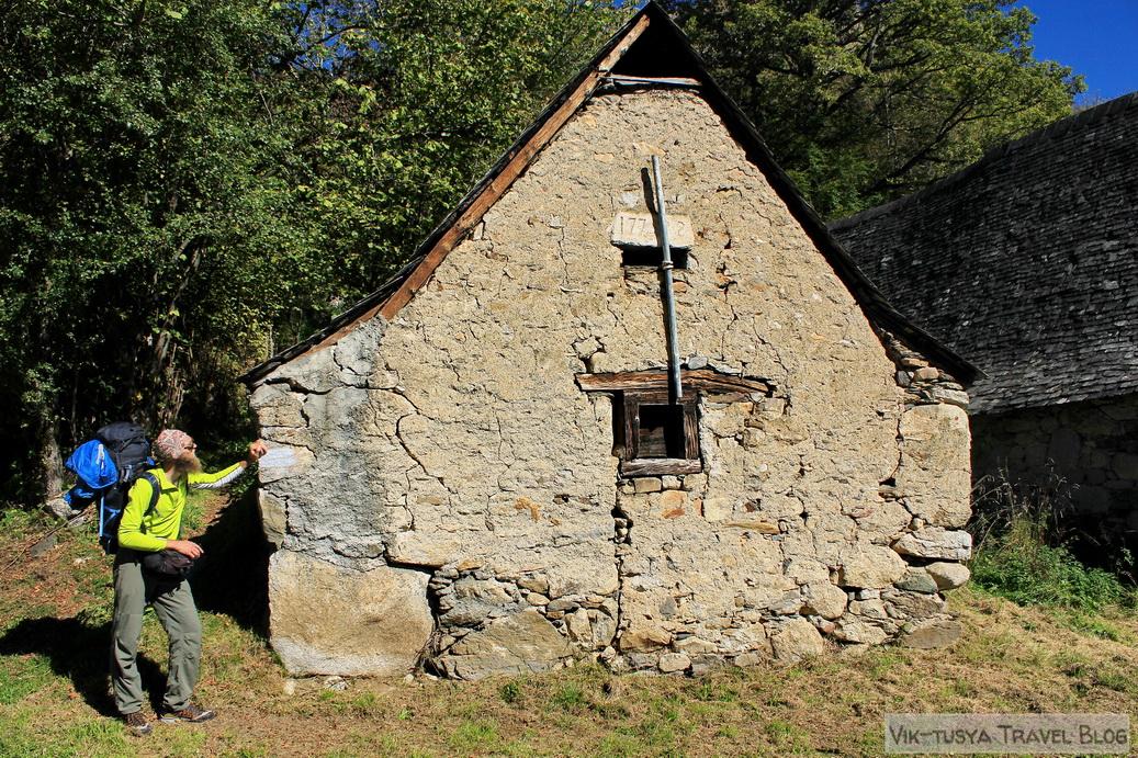 Трекинг в Пиренеях: отдых для тех, кому душно в городе Трекинг в Пиренеях: отдых для тех, кому душно в городе 5 3