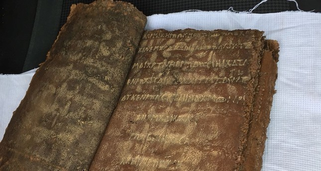 Турецкая полиция нашла редкую старинную Библию на коже