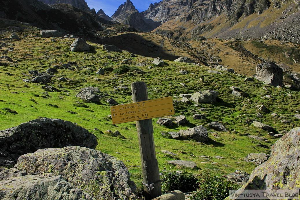 Трекинг в Пиренеях: отдых для тех, кому душно в городе Трекинг в Пиренеях: отдых для тех, кому душно в городе 8 1