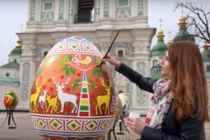 В Киеве открылся фестиваль писанок: видео