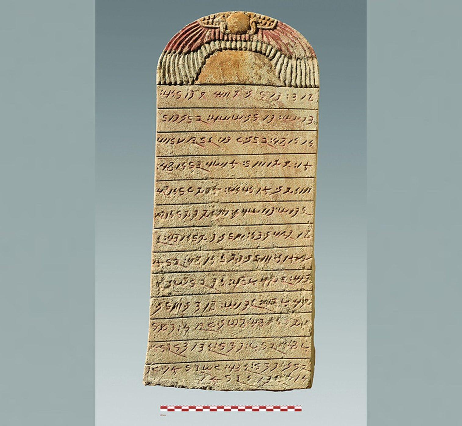 В Судане нашли таблички с письменами загадочного царства Куш В Судане нашли таблички с письменами загадочного царства Куш aHR0cDovL3d3dy5saXZlc2NpZW5jZS5jb20vaW1hZ2VzL2kvMDAwLzA5OS8zMTAvb3JpZ2luYWwvbWVyb2l0aWMtaW5zY3JpcHRpb24tYXRhcWVsb3VsYS1zdGVsZS5qcGc