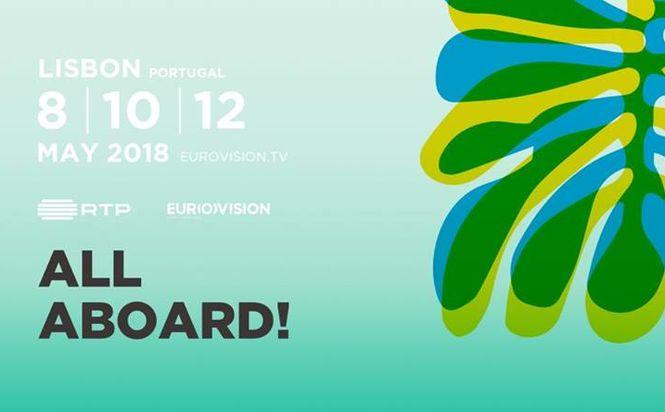 Евровидение-2018: подробности Евровидение-2018: подробности evrovv