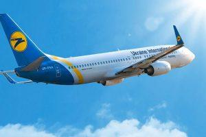 МАУ получила еще один новый Boeing-737
