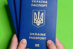 Безвиз для Украины: еще две страны
