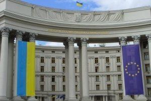 Украина начала оформление электронных виз для иностранцев