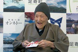 Найден самый старый мужчина на Земле