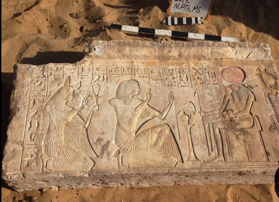 Египетские археологи открыли гробницу верховного военачальника Рамзеса ii Египетские археологи открыли гробницу верховного военачальника Рамзеса II 1520268231