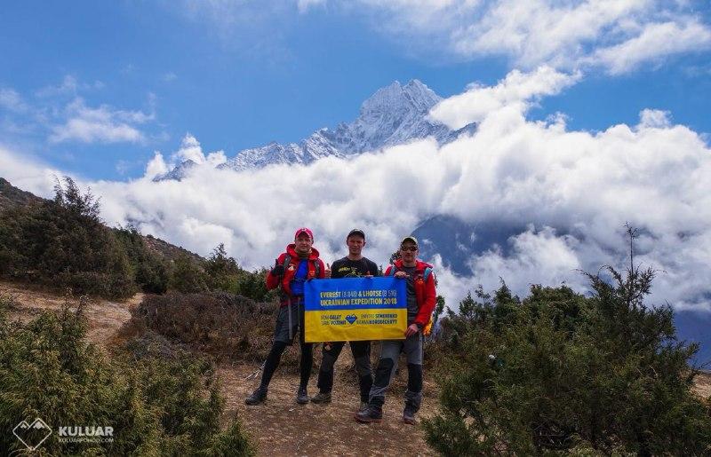 На Эвересте спасли украинских альпинистов, застрявших на обратном пути с вершины На Эвересте спасли украинских альпинистов, застрявших на обратном пути с вершины 4