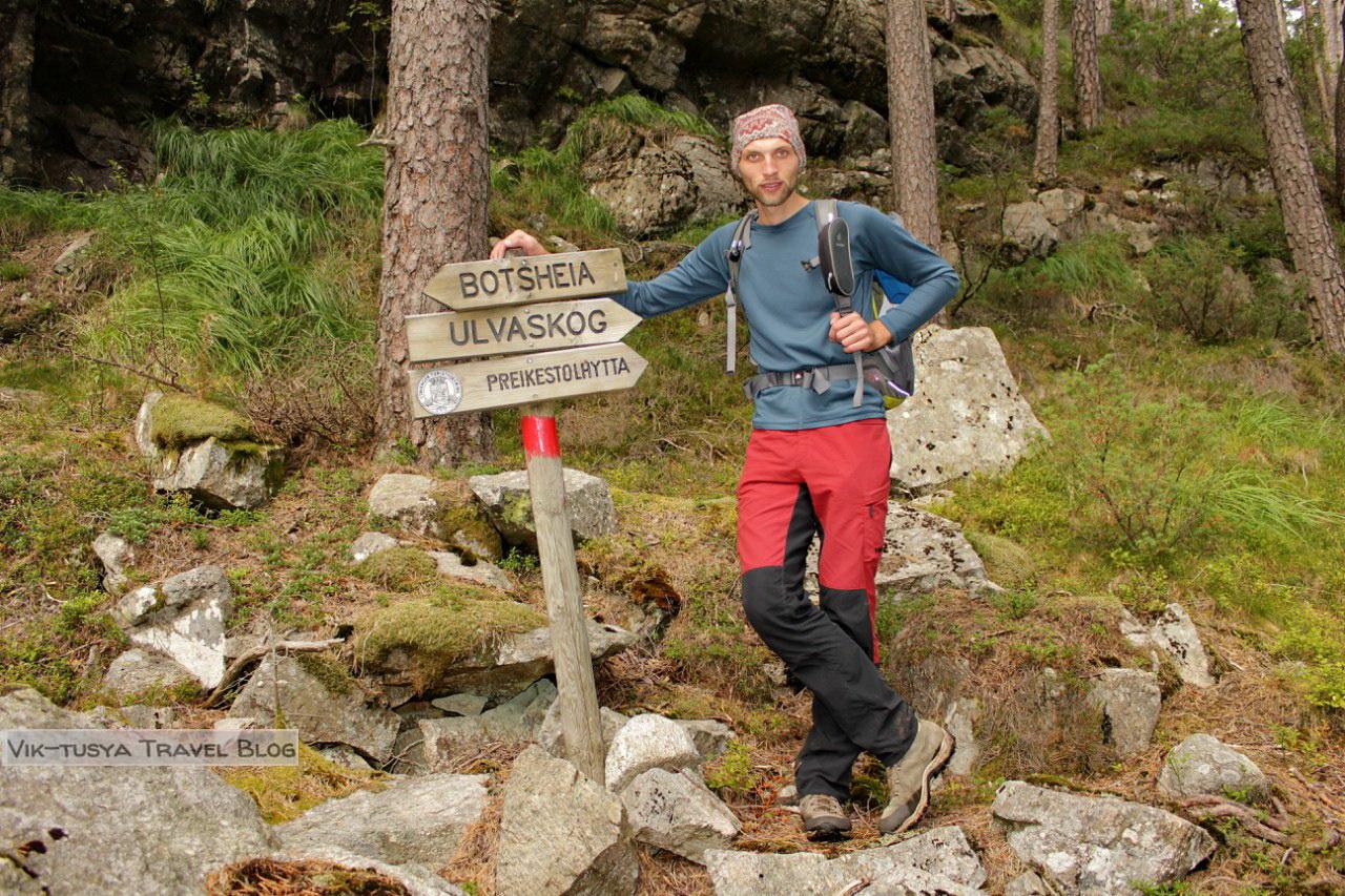 Фьорды, тролли и рыба: за чем туристы едут в Норвегию? Фьорды, тролли и рыба: за чем туристы едут в Норвегию? 7 3