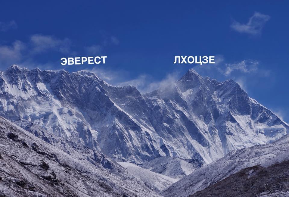 Дневник украинской экспедиции на Эверест и Лхоцзе: путь в базовый лагерь Дневник украинской экспедиции на Эверест и Лхоцзе: путь в базовый лагерь 9