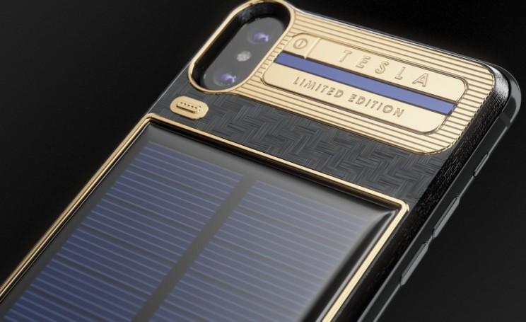 Диво дивное: для кого выпустили айфон на солнечной батарее за $4500?