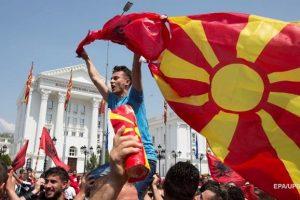 Ильин день: Македония раскрыла новое возможное название