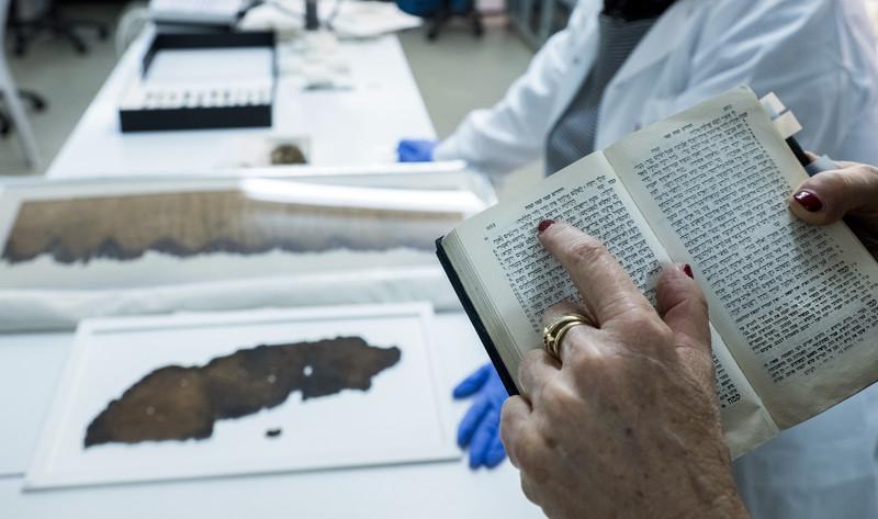 В Израиле прочитали неизвестный свиток Мертвого моря с помощью технологий nasa В Израиле прочитали неизвестный свиток Мертвого моря с помощью технологий NASA p 54303748