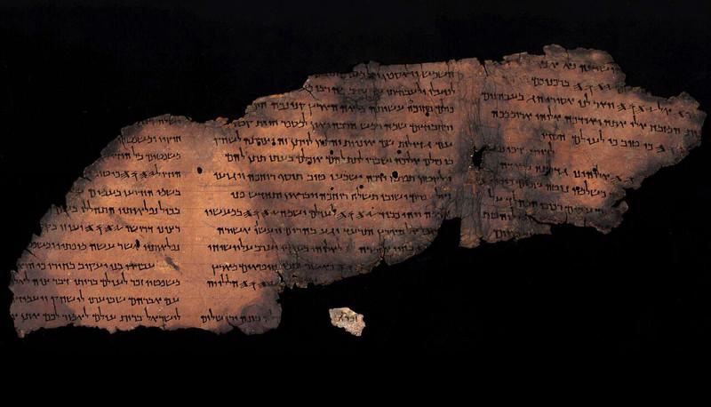 В Израиле прочитали неизвестный свиток Мертвого моря с помощью технологий nasa В Израиле прочитали неизвестный свиток Мертвого моря с помощью технологий NASA p 54303769