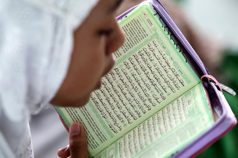 Как мусульмане всего мира отмечают начало Рамадана (фото) Как мусульмане всего мира отмечают начало Рамадана (фото) p 54342163