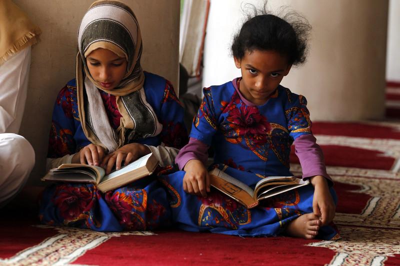 Как мусульмане всего мира отмечают начало Рамадана (фото) Как мусульмане всего мира отмечают начало Рамадана (фото) p 54343483