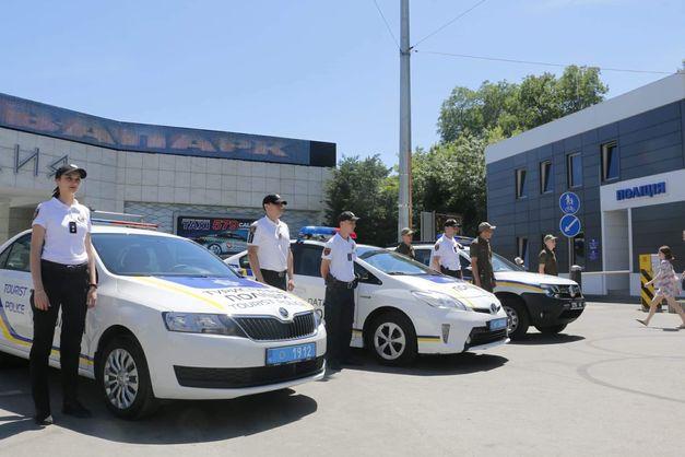 В Одессе появилась туристическая полиция.Вокруг Света. Украина