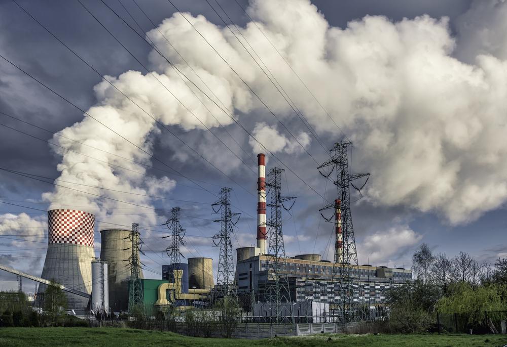 Уровень углекислого газа в атмосфере побил рекорд.Вокруг Света. Украина