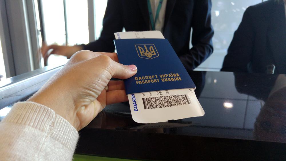 Украина сделала рывок в индексе паспортов