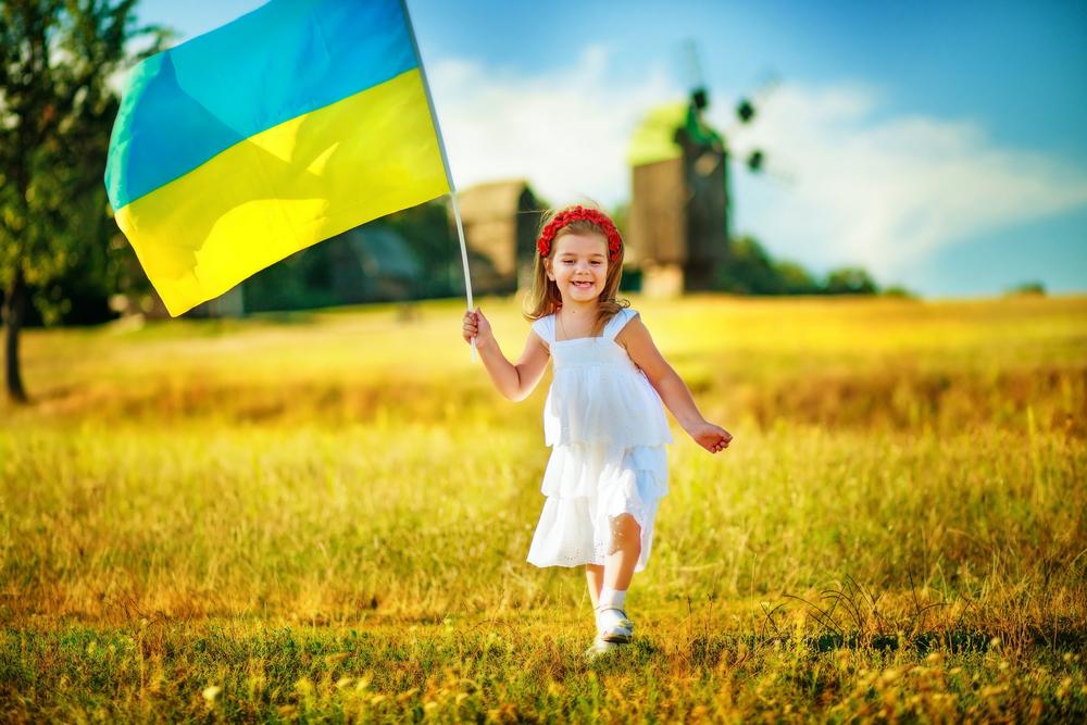 5 цікавих фактів про Україну, про які ви могли не знати