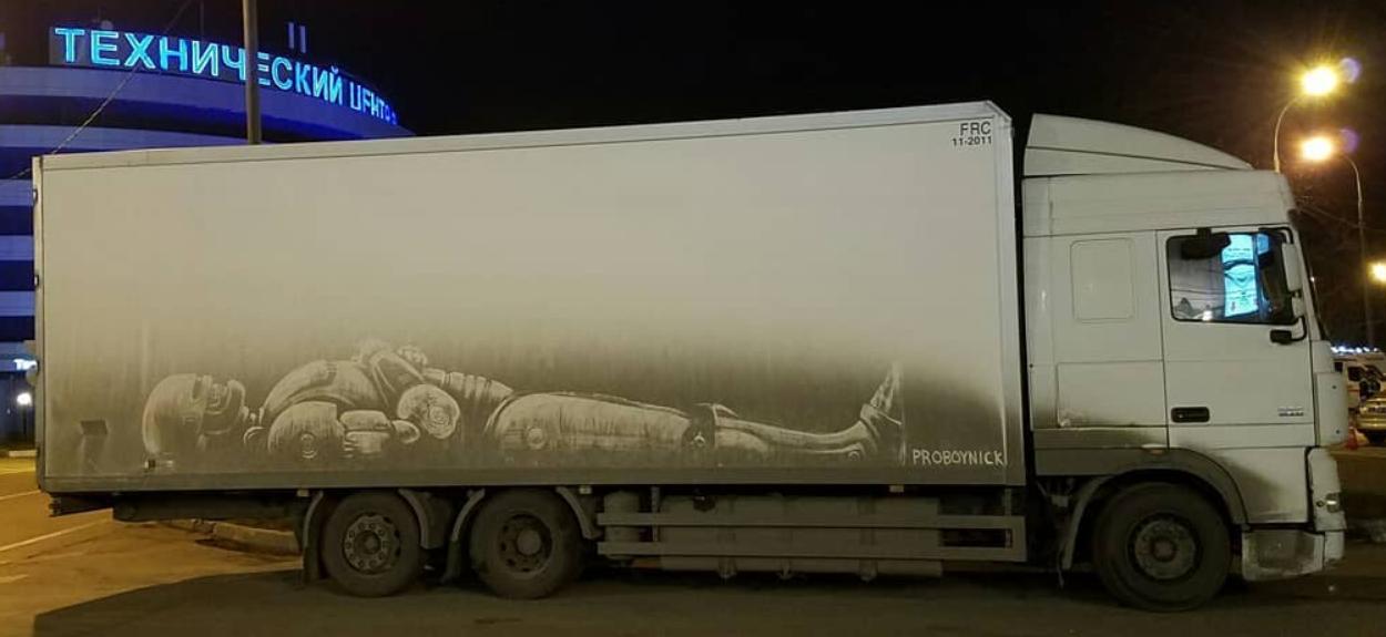 Стрит-арт на грязных машинах