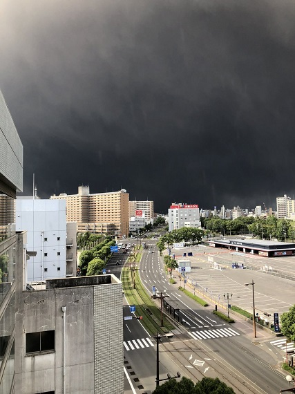 Японский остров Кюсю  засыпало пеплом Японский остров Кюсю  засыпало пеплом 1 14