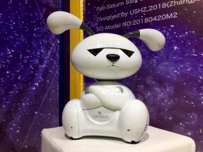В Китае создали злого робота-собаку