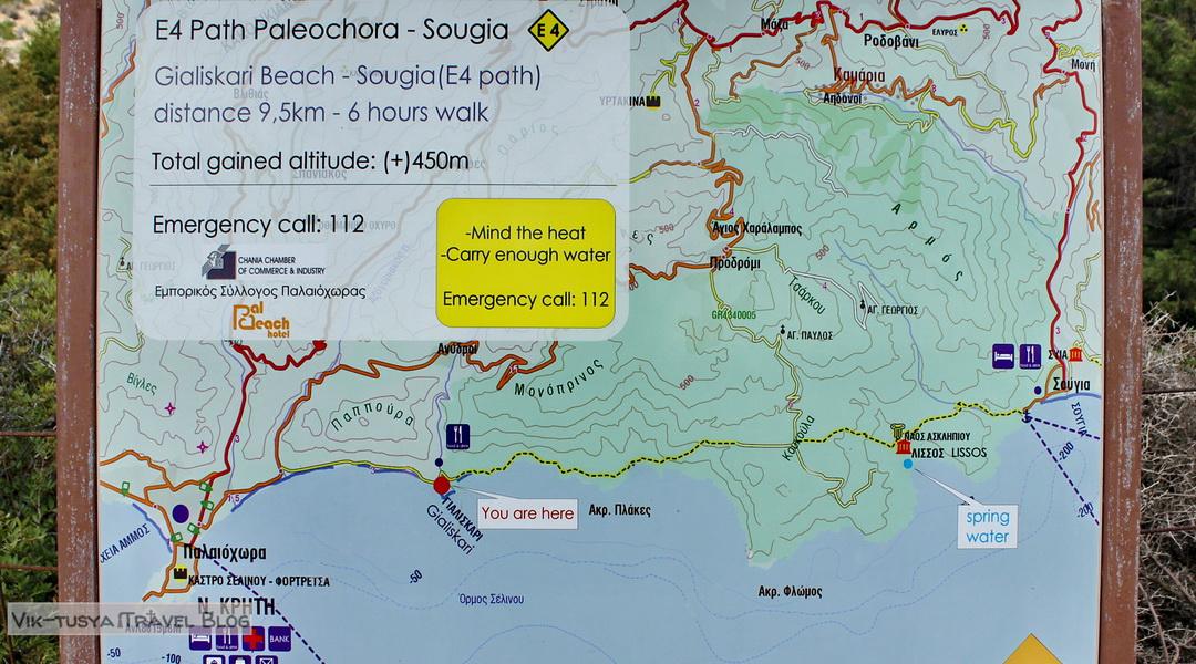 Скалы, бухты и тишина: трекинг на Крите Скалы, бухты и тишина: трекинг на Крите 22