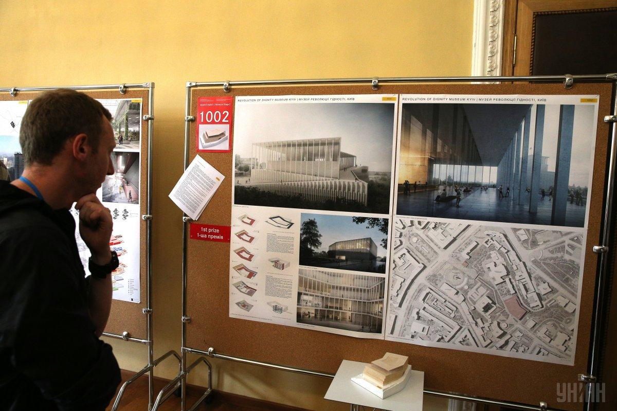 Объявлен победитель конкурса проектов музея Майдана Объявлен победитель конкурса проектов музея Майдана 4 12