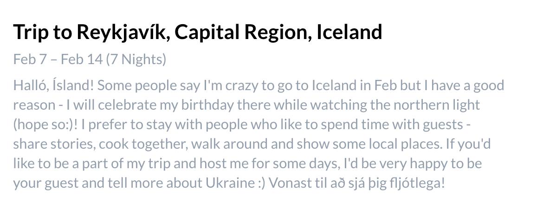 Путешествие в Исландию: 7 дней за 150 евро с перелетом. Часть 2 Путешествие в Исландию: 7 дней за 150 евро с перелетом. Часть 2 8
