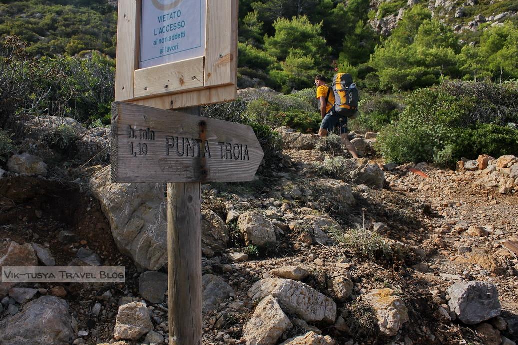Итальянские каникулы: остров Мареттимо Итальянские каникулы: остров Мареттимо 9 3