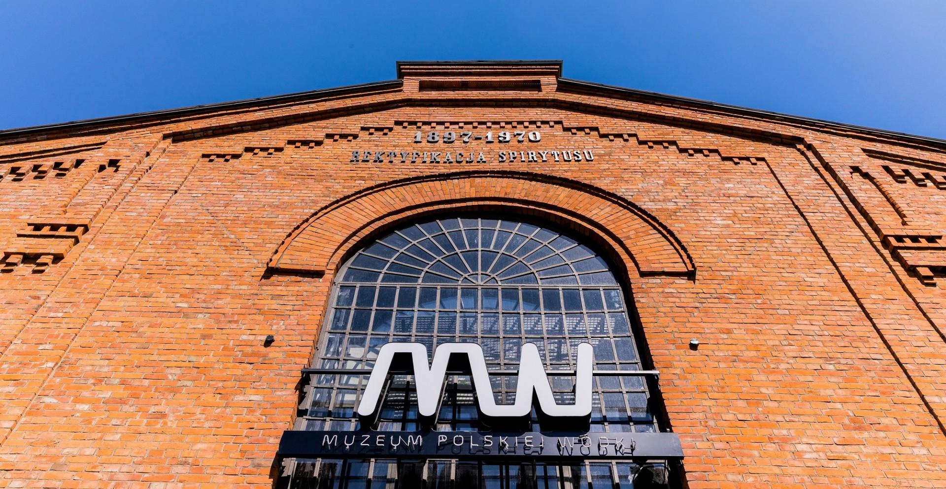 В Варшаве появился музей польской водки В Варшаве появился музей польской водки Muzeum Polskiej W dki budynek 1 1 large