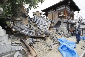 Землетрясение в Японии: погибла 9-летняя девочка