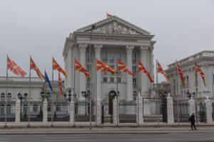 Греция и Македония закончили спор о названии